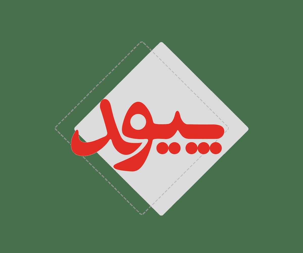 نرم افزارهای سازمانی اتوماسیون اداری
