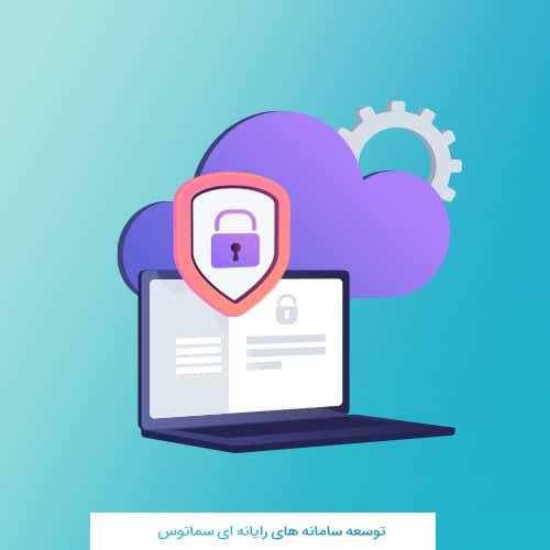 پست سوئیس خدمات ابری رمزگذاری شده میسازد