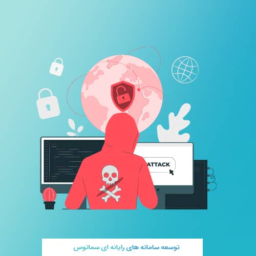 چگونه سایت های وردپرس هک می شوند: 5 آسیب پذیری رایج و نحوه جلوگیری از آنها