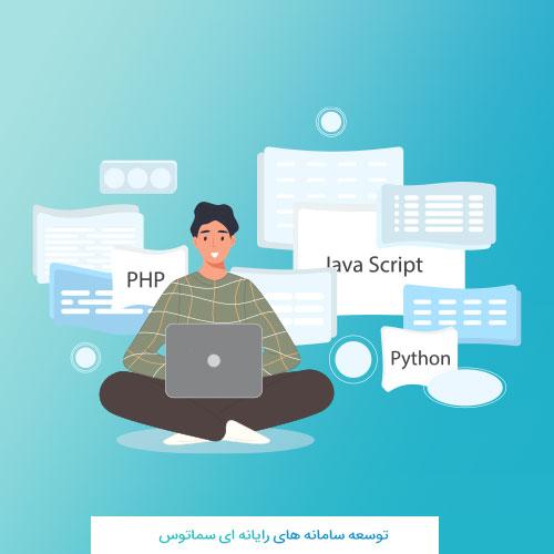 محبوبترین زبان برنامهنویسی کدام است؟